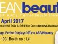 พบกับบูธ Perfect Displays ได้ที่งาน ASEANBeauty 2017