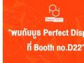พบกับบูธ Perfect Displays ได้ที่งาน Thailand coffee-bakery-franchiseSME 2020